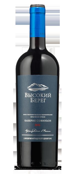 Visokiy Bereg (Высокий Берег) Cabernet Sauvignon 2016