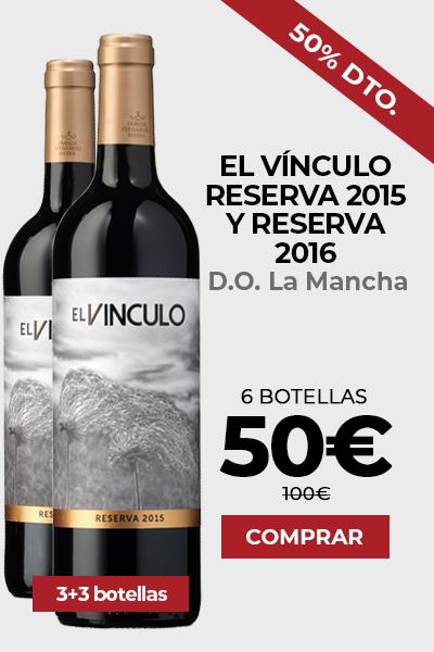 El Vínculo Reserva 2015 y 2016